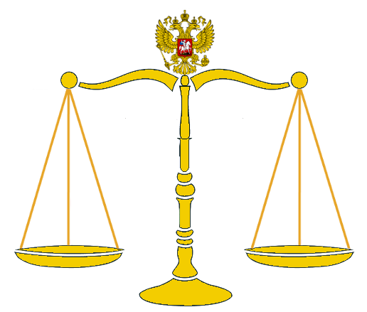 File:ImperialSupremeCourt.png