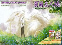 Chp.78 cover
