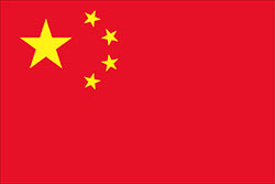 File:Bandeira China.jpg