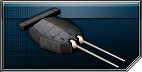 File:14 Inch gun x2.png
