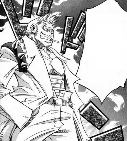 File:Character Teruyama.png