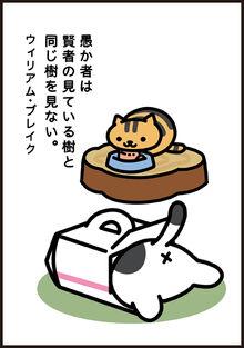 Manga29 P3