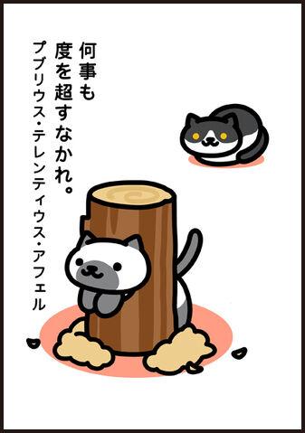 File:Manga24 P3.jpg
