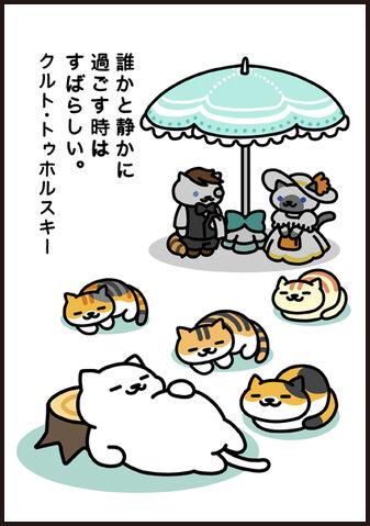 File:Manga43 P3.jpg