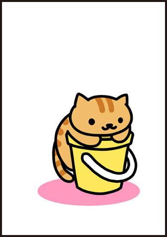File:Manga9 P2.jpg