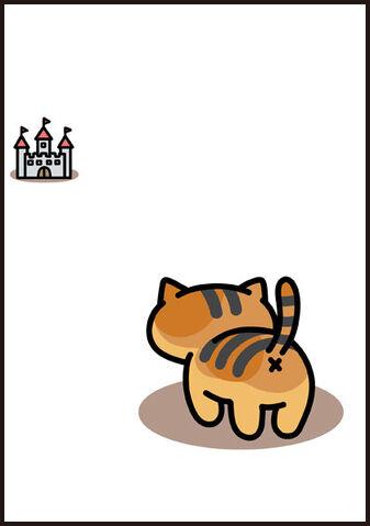File:Manga37 P1.jpg