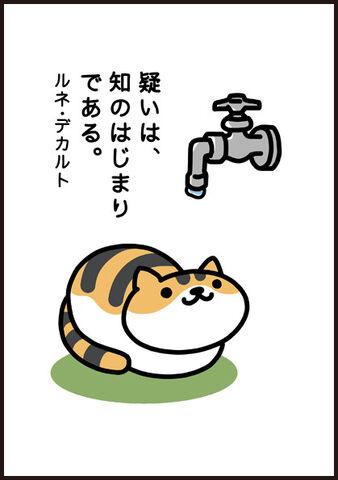 File:Manga1 P3.jpg