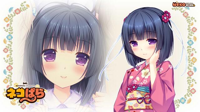File:NEKOPARA Vol. 0 Artwork 7.jpg
