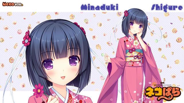 File:Shigure NEKOPARA Vol 1 Artwork 7.jpg