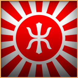 Logo of the Empire of the Rising Sun (CNC)