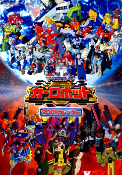 Transformers Robots in Diguise Characters