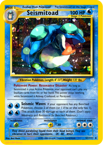 File:Seismitoad.png