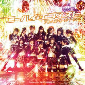 Koi wo Game ni Shindaide Cover