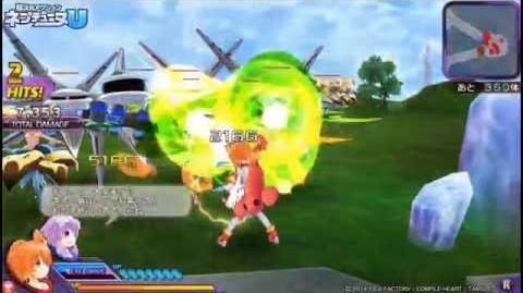 PS Vita「超次元アクション ネプテューヌU」プレイムービー「ファミ通編」