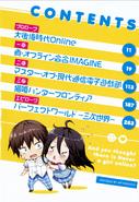 Light Novel 1 Pic Intro