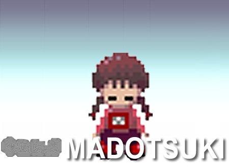 File:Mado.jpg