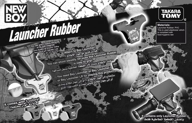 File:Rubber-launch.jpg