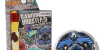 Random Booster Vol.5 Grand Ketos