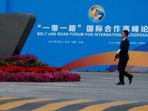 Beijing summit2017