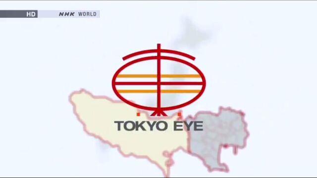 File:Tokyo eye.jpg