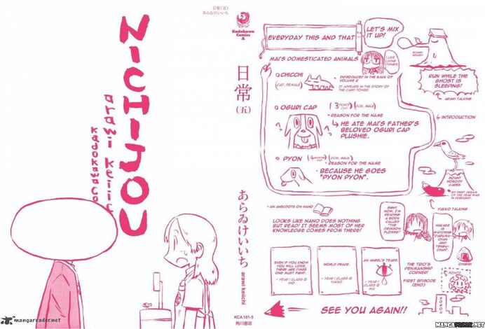 Nichijou-4251961
