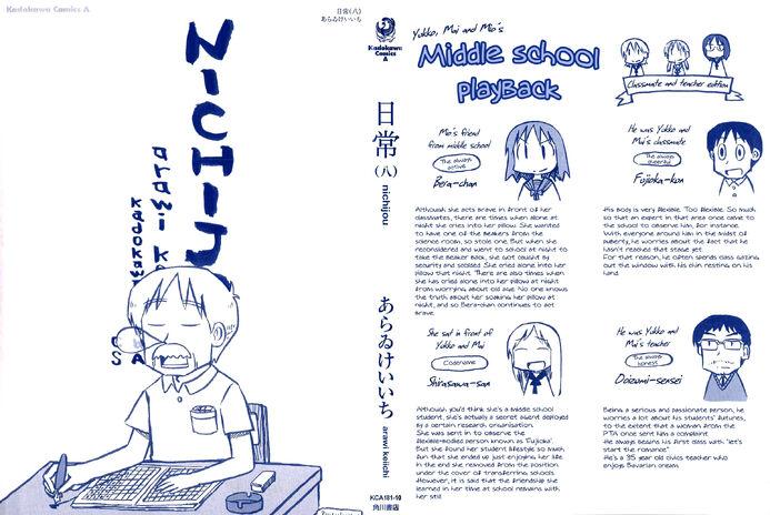 Nichijou-5048487