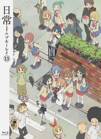 Nichijou DVD BD 13 Special Edition Bonus CD (2012)