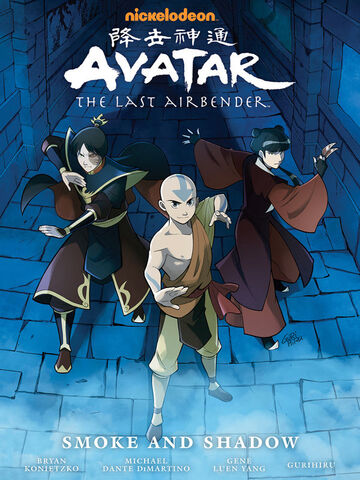 File:Avatar The Last Airbender Smoke and Shadow Book.jpg