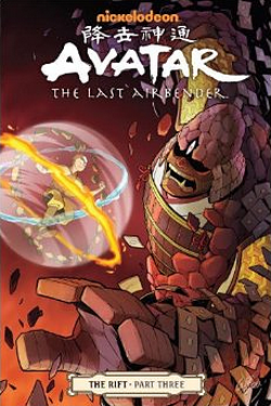 File:Avatar The Last Airbender The Rift Part Three Book.png