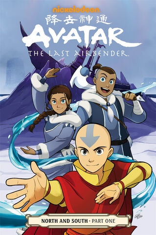 File:Avatar The Last Airbender North and South Part One Book.jpg