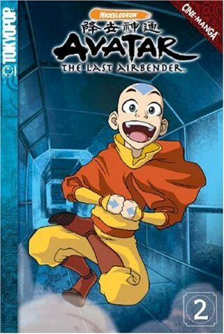 File:Avatar The Last Airbender Cine-Manga 2.jpg