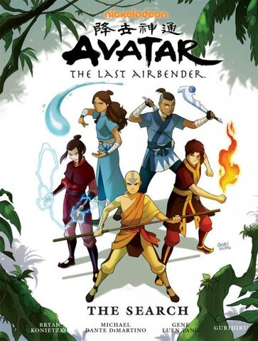 File:Avatar The Last Airbender The Search Book.jpg