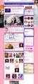Thumbnail for version as of 18:31, November 24, 2012