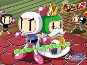 Bomberman-12-1024x768