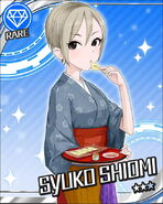 Syuko Shiomi