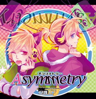 File:Asymmetry Album Cover Art.png