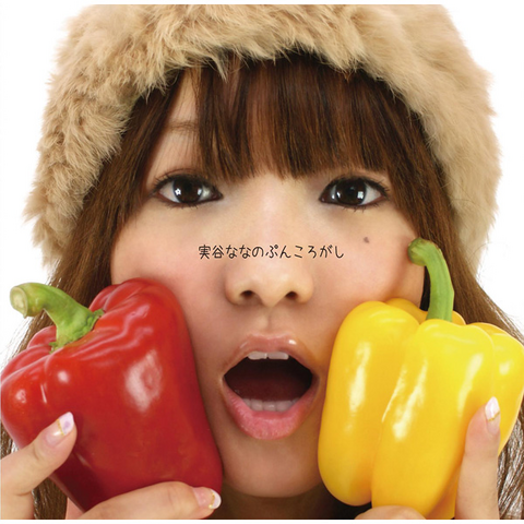 File:Mitani Nana no Punkorugashi.png