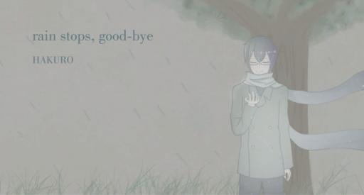 File:HAKURO - rain stops, good-bye.png