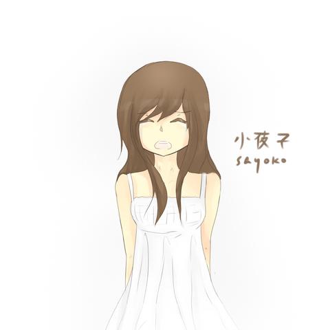 File:Sayoko for raphie.png
