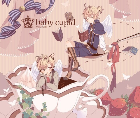 File:Baby cupid.png