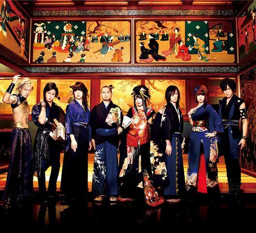 File:Wagakki Band - Strong Fate.jpg