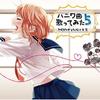 HoneyWorks Kyoku Utattemita 5