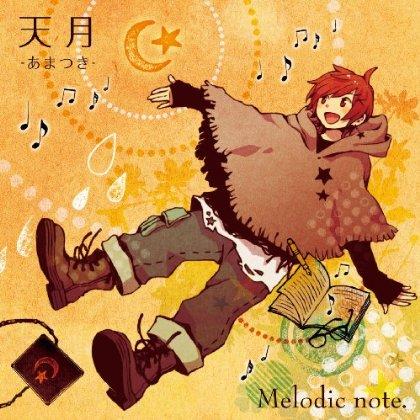 File:Amatsuki cd.png