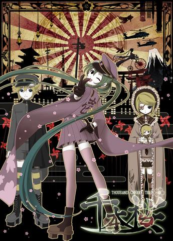 File:Senbonzakura.png