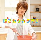 File:Takaramono 1.png