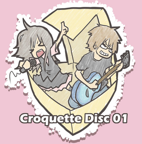 File:Croquette1.png