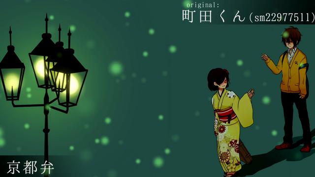 File:Rinu - Ikanaide.png