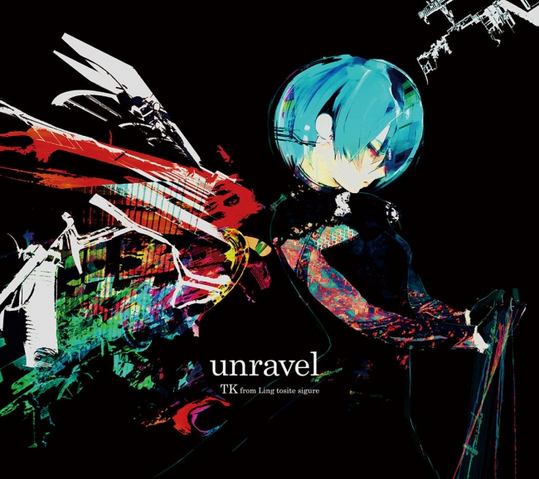 File:Unravel limited pressing 51598.png
