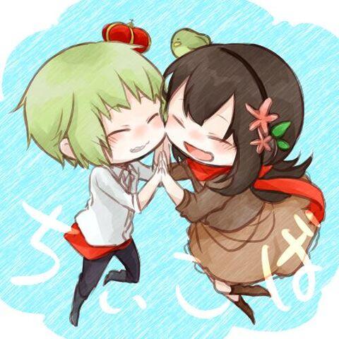File:Mogami.jpg