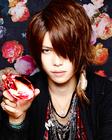 Mi-chan love treasure